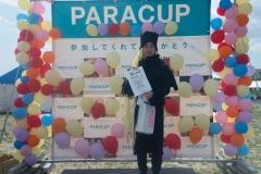 paracup2018_k006_R