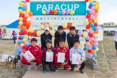 paracup2018_k011_R