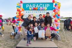 paracup2018_k012_R