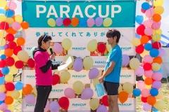 paracup2018_k013_R