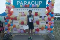 paracup2018_k015_R