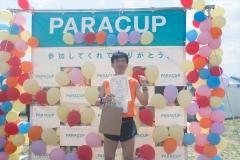 paracup2018_k016_R