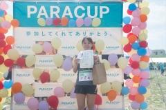paracup2018_k018_R