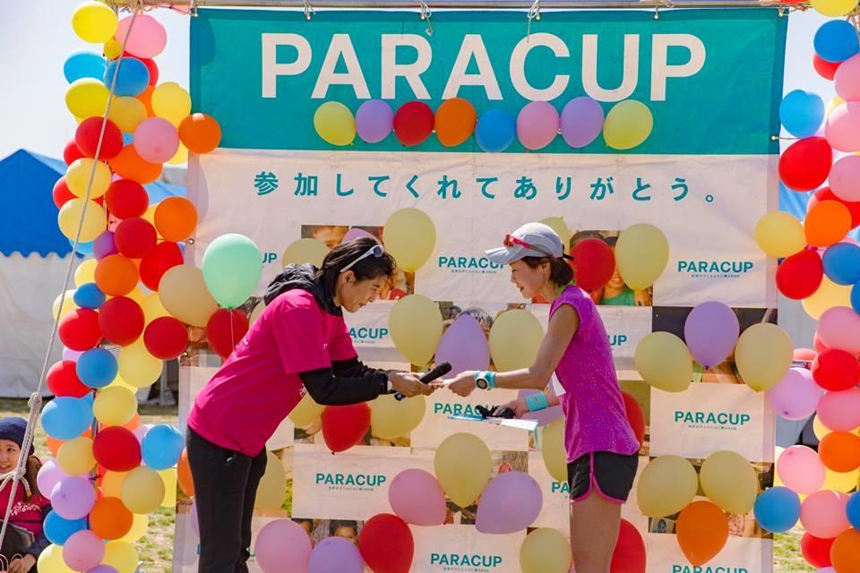 paracup2018_k008_R