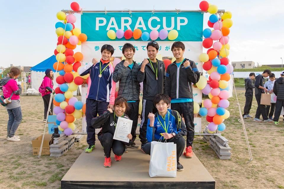 paracup2018_k009_R
