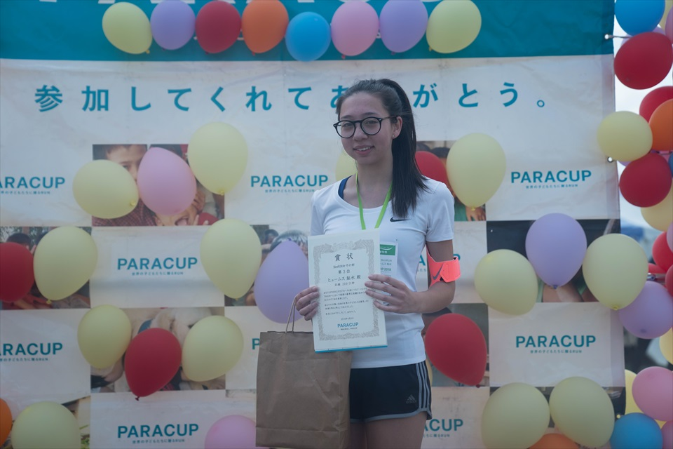 paracup2018_k020_R