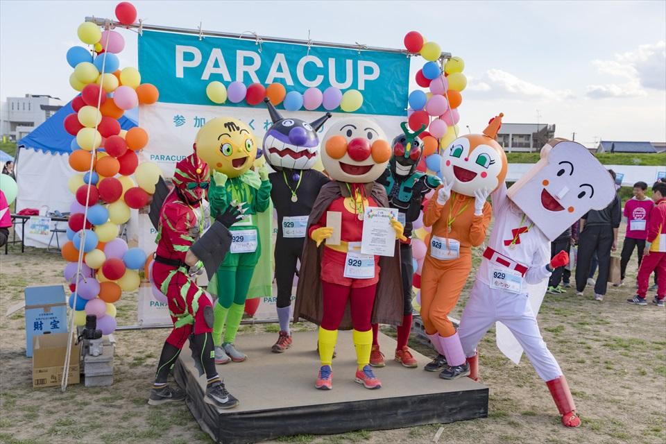 paracup2018_k021_R