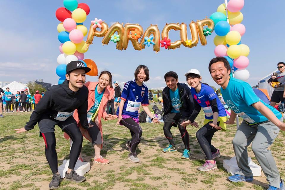 PARACUP2019~世界の子どもたち...