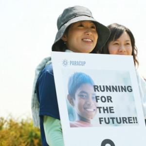 世界の子どもたちへの支援もこの大会の大きな特徴です。