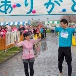 雨の中でも多くのランナーが最後まで走り抜きました。感動をありがとうございました。