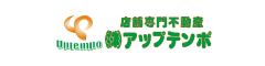 logo2_uptempo