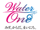 logo_waterone