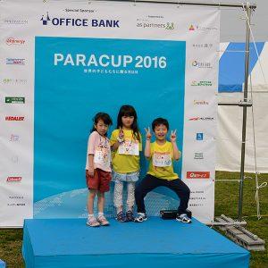 photo2016_00162